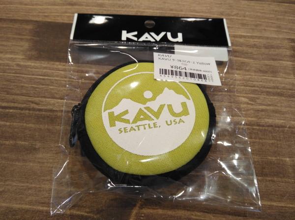 KAVUサークルコインケース